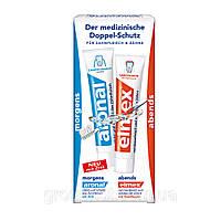 Aronal + Elmex Набор зубных паст 2 х 75 мл