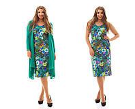 Женский модный костюм-двойка больших размеров (платье+кардиган) №981 (р. 48-62)