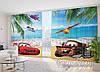 """Фото Шторы для детей """"Тачки на море"""" 2,7м*4,0м (2 полотна по 2,0м), тесьма"""