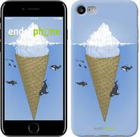 "Чехол на iPhone 7 Мороженое Айсберг ""2882c-336-519"""