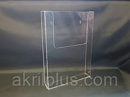 Настенный карман А4 вертикальный