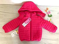 Демисезонная детская курточка с флисовой подкладкой