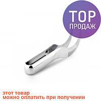 Нож для чистки и резки арбуза / товары для кухни