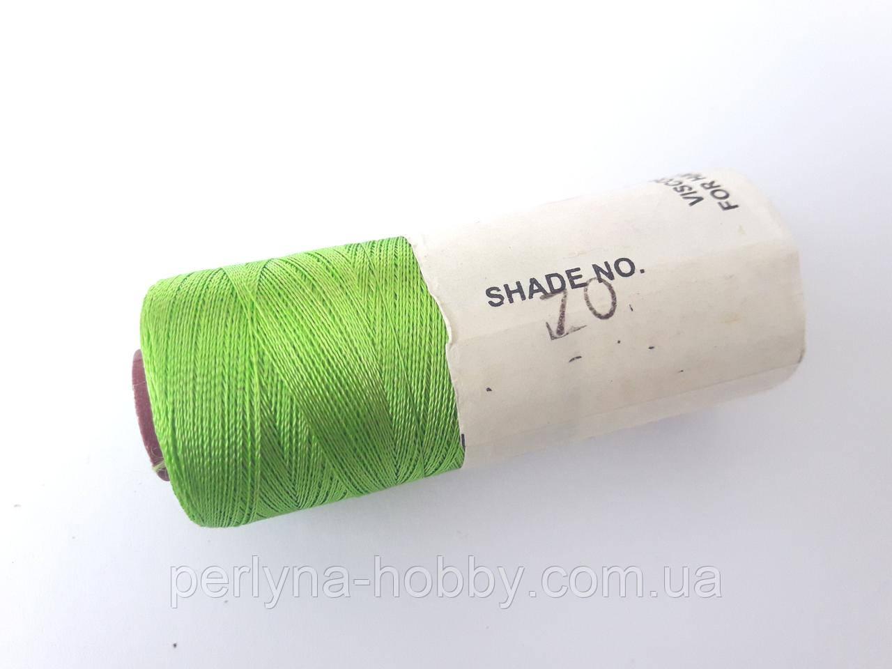 Нитки шовкові ( віскоза ) для вишивання, для  ручної роботи, 23 грам. Індія. Салатовий  № 70