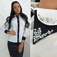 Белая женская котоновая  стильная рубашка с длинным рукавом и черными вставками и жемчугом. Арт-2616/39