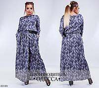 Платье длинное красивое Бугинвиль 48,50,52,54