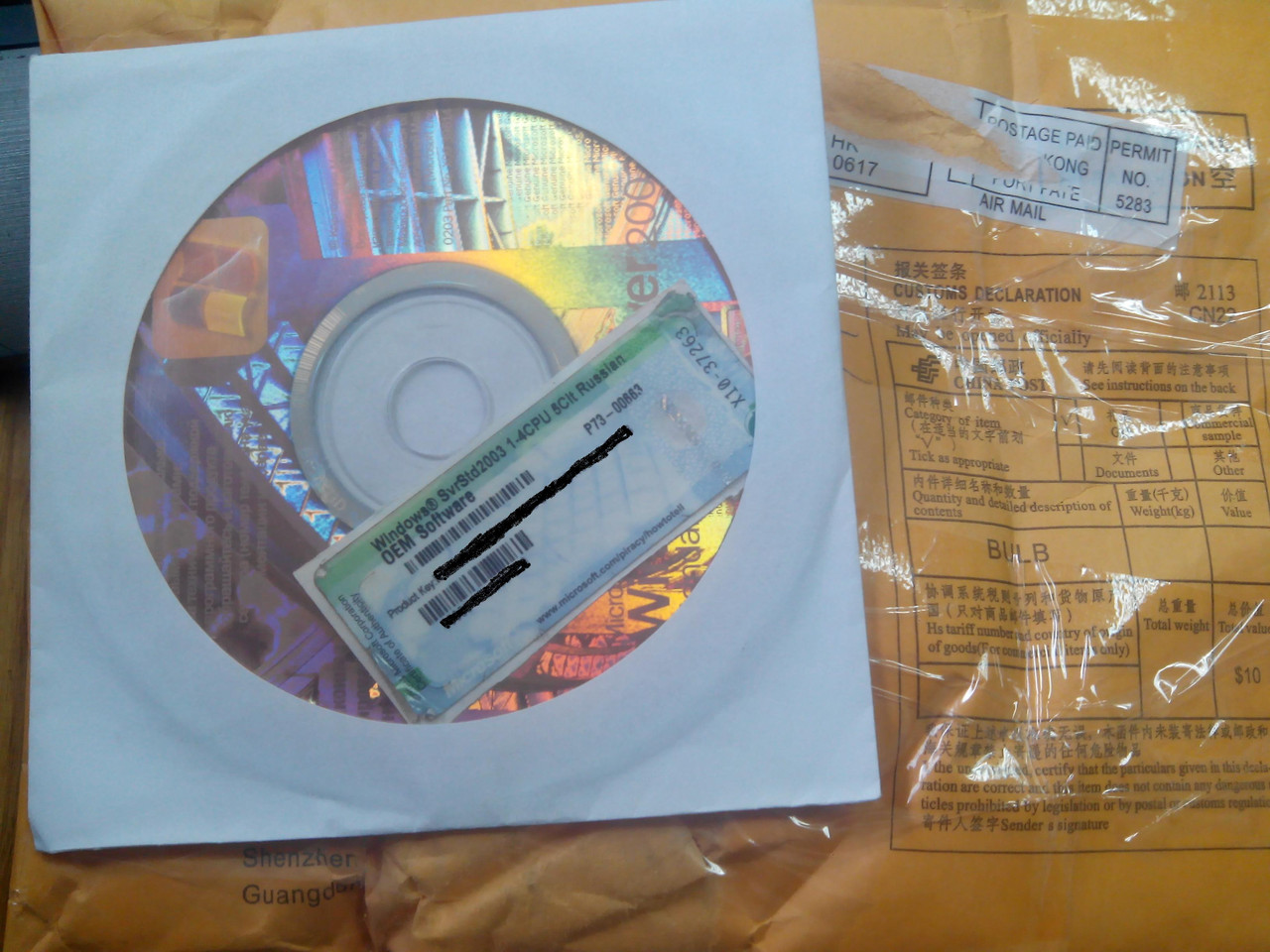 Microsoft Windows Server Std 2003 R2 1-4CPU 5Clt Russian OEM (P73-02761) сертификат подлинности