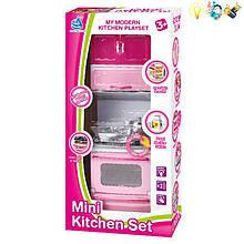 Кухня игрушечная розовая