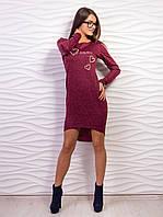 Платье  стильное женское украшено жемчугом  42-48 , доставка по Украине