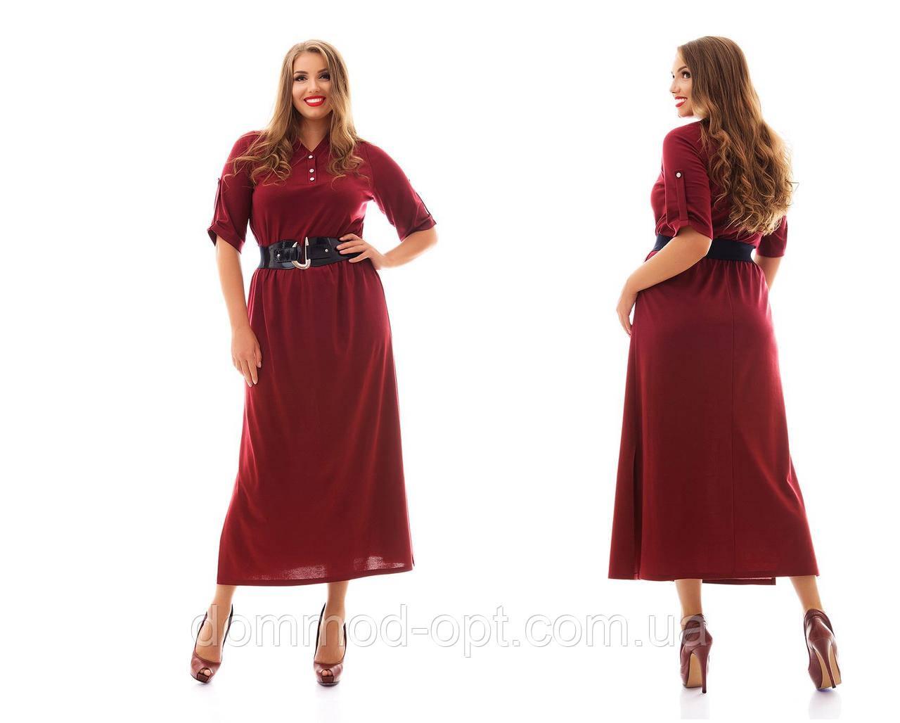 Женское стильное платье MAXI больших размеров с разрезами по бокам №987 (р. 48-62)