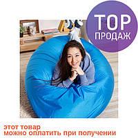 Шезлонг надувной ламзак Lamzac мешок 240*70см R16332 Blue D / Надувной шезлонг диван мешок