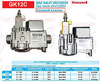 Газовый клапан  HONEYWELL VK4105 M5033 Baxi, Westen  5665220, 566521