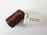 Нитки шовкові віскоза, для ручної і машинної вишивки, для китичок, для сережок. Індія. коричнева № 90