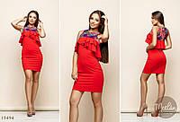 Красное летнее нарядное платье с кружевом на плечах Арт-2620/39