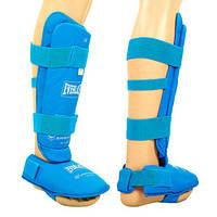 Защита для ног разбирающаяся EVERLAST BO-3958