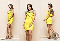 Желтое летнее нарядное платье с кружевом на плечах Арт-2620/39