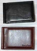 Мужские зажимы для купюр из искусственной кожи Yang Fan (7,5x11,2)