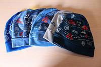 Трикотажные шапки на мальчика Дорога 46-48 см , фото 1