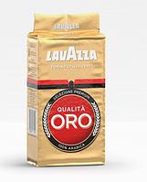 Кофе молотый Lavazza Qualita Oro 250г.