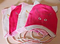 Трикотажные шапки на девочку Киця на завязках 44-46 см