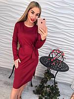 Стильное удлиненное трикотажное платье с поясом