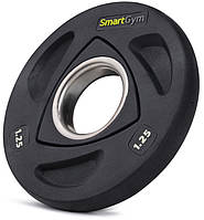 Диск олімпійський SmartGym 1,25 кг