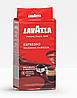 Кофе молотый Lavazza Espresso Selezione Famiglia 250 г