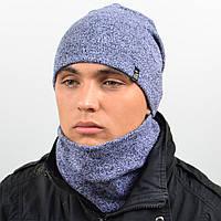 Комплект шапка и снуд утеплённая мел. св. серый