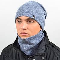 Комплект шапка и снуд утеплённая мел. св. синий