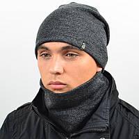 Комплект шапка и снуд утеплённая мел. темно серый