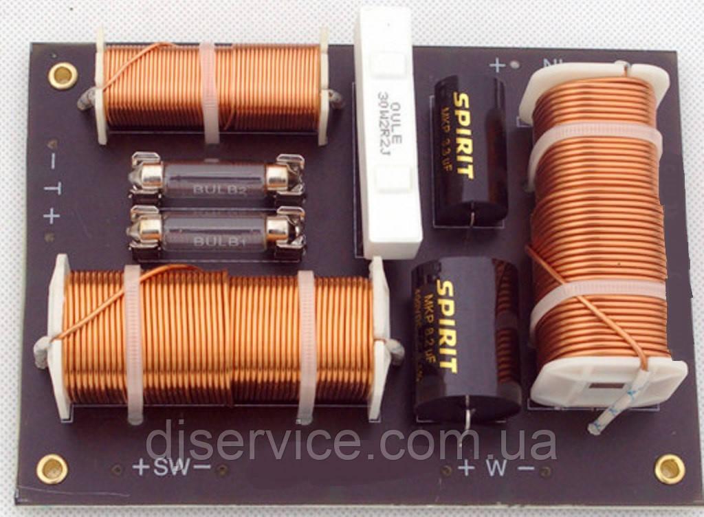 L-2388 (600 W) (ННЧ-НЧ-ВЧ) 600-2000 Гц