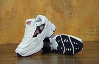 Кроссовки Adidas x Raff Simons Ozweego 2 Белые 36-45 рр.