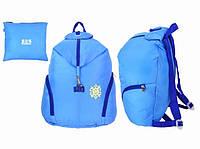 Рюкзак молодежный спортивный Rizieri Light Blue