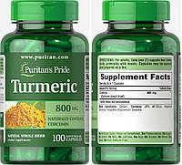 Puritan's Pride, Куркумин, 800 мг, 100 капсул
