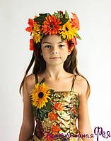 Золотая Осень, карнавальный костюм (код 55/9)