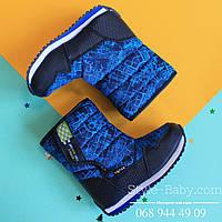 Зимние сапожки-термо дутики синие на мальчика ТМ ТомМ р. 28,29,30,31