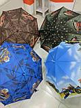 Детский зонтик Afrus со свистком и шнурком для мальчиков и девочек, полуавтомат, фото 2