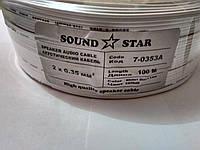 Кабель питания 2жилы х0,35мм.кв., CCA, белый, 100м