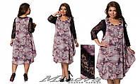 Женское нарядное платье больших размеров, размеры 54, 56, 58, 60, 62