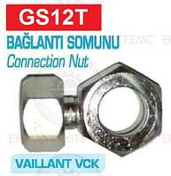 Гайка соединения Vaillant VCK