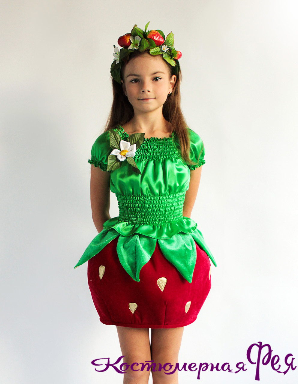 Полуниця, суниця, карнавальний костюм (код 66/2)