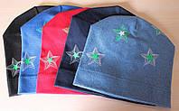 Трикотажные шапки на девочку и мальчика осень весна 48-54 см Звезды
