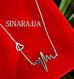 Серебряный кулон с цепочкой Сердцебиение - Серебряное колье Ритм Сердца - Сердце кулон, фото 3
