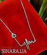 Серебряный кулон с цепочкой Сердцебиение - Серебряное колье Ритм Сердца - Сердце кулон, фото 4