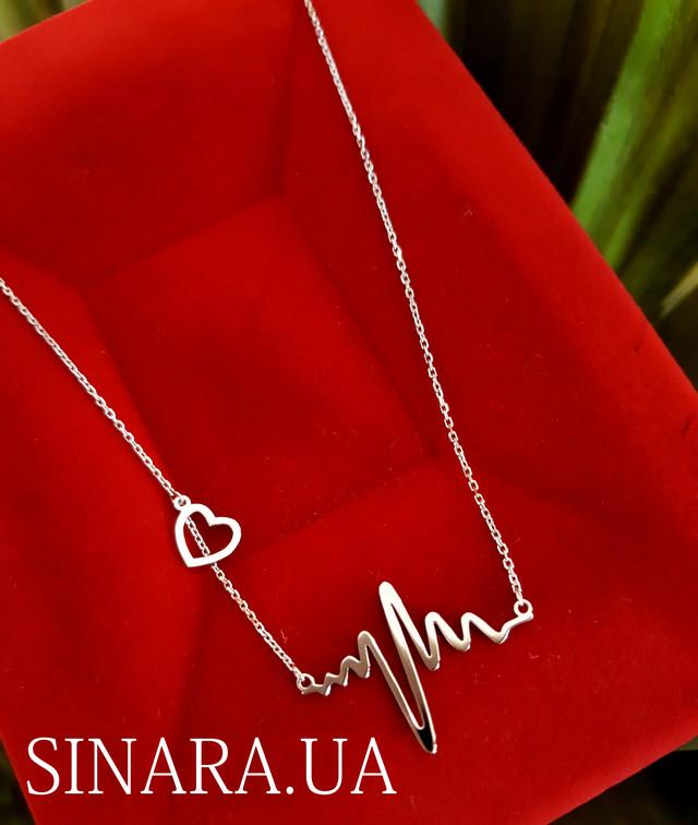 Серебряный кулон с цепочкой Сердцебиение - Серебряное колье Ритм Сердца - Сердце кулон картинка 4