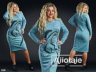 Теплое платье миди с накатом-ангора голубой.