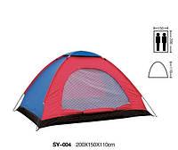 Палатка туристическая 2местная, 110*200*150, купить