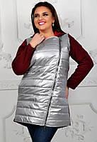 """Женская спортивная куртка """"Марс"""""""