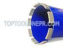 Алмазная коронка для сверления с водой Distar 132мм, фото 2