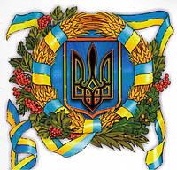 """Мыло с водорастворимой картинкой """"Герб Украины"""""""